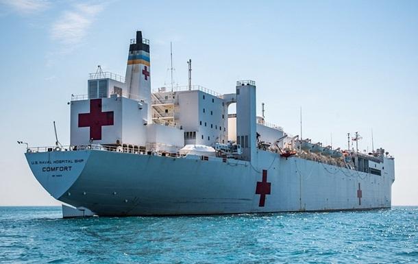США направлять корабель до берегів Венесуели
