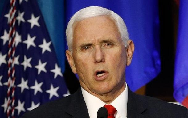 США зняли санкції з генерала, який виступив проти Мадуро
