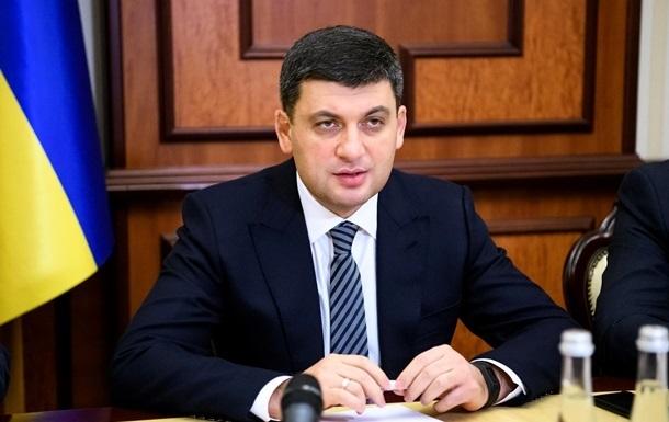 Україна не визнає паспорти РФ, видані жителям Донбасу