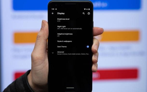 Третя бета-версія ОС Android Q стала доступною