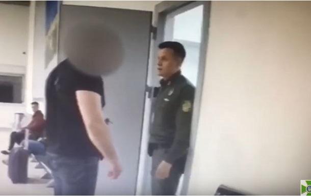 В аеропорту Київ затримали росіянина, який влаштував скандал прикордонникам