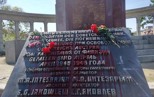 У Відні облили червоною фарбою пам ятник радянським воїнам