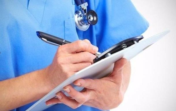 Лікарі отримали дев ять мільярдів за пацієнтів з деклараціями