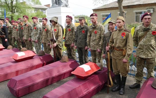 На Донбасі перепоховали останки воїнів Другої світової
