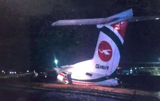 Аварія в аеропорту М янми: постраждали 11 людей