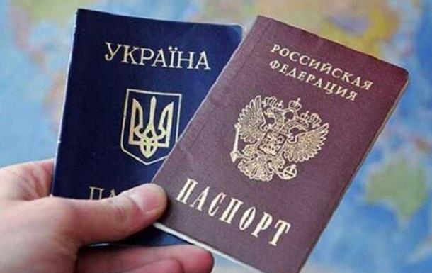 Оккупационная паспортизация и бессилие власти