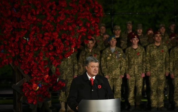 Порошенко: Україна зробила висновки з уроків війни