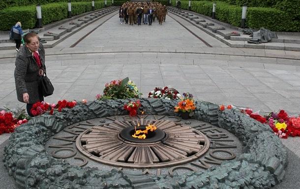Итоги 08.05: День памяти и имя для принца