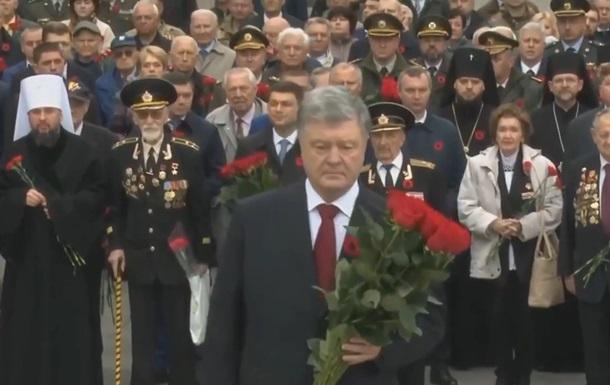 Порошенко вшанував пам ять Невідомого солдата