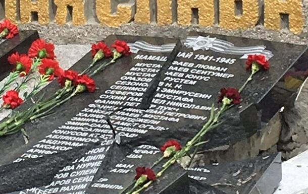 Під Севастополем розбили пам ятник загиблим на війні кримським татарам