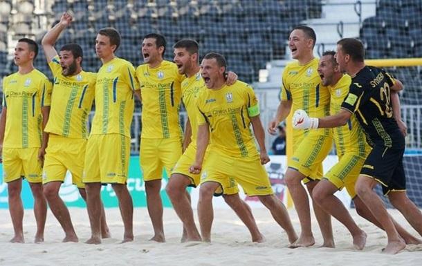 Пляжний футбол: Україна вийшла в 1/4 відбору на Всесвітні ігри