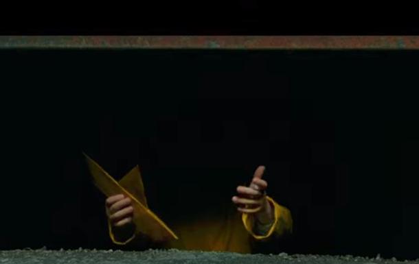 Вийшов перший трейлер фільму Воно 2