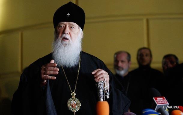 Патріарх Філарет хоче відновити УПЦ КП