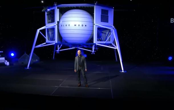Безос презентовал аппарат для высадки на Луну