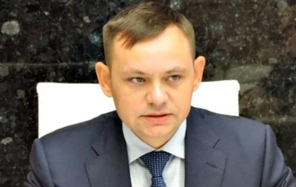 Луценко призначив нового прокурора Дніпропетровської області