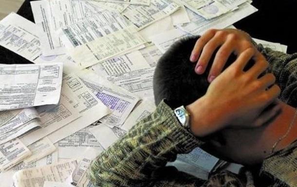 Украинцы попали в коммунальное рабство к монополистам