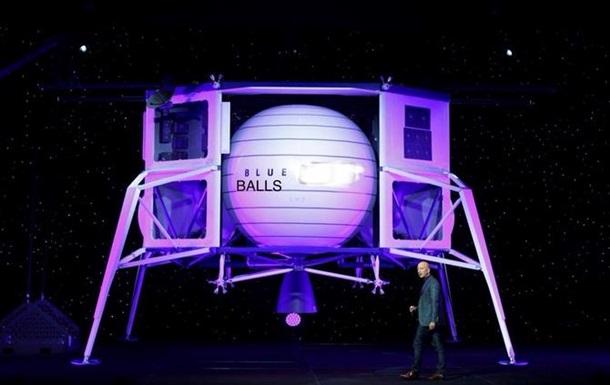 Ілон Маск висміяв прототип місячного модуля Безоса