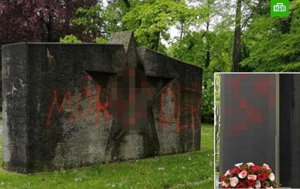 У Німеччині осквернили радянський меморіал - ЗМІ