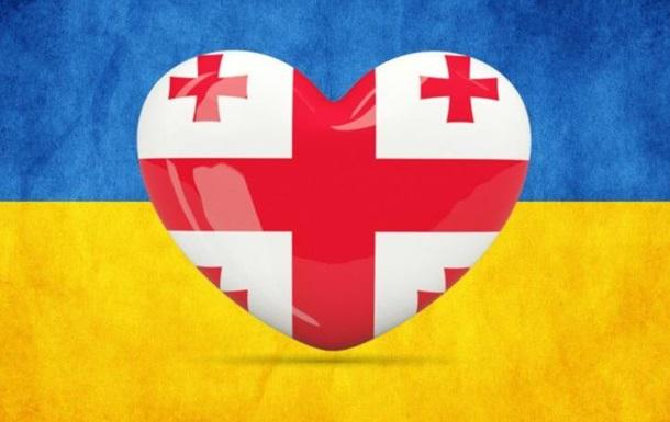 Відзначення Дня незалежності Грузії у Львові відбудеться без провокацій!!!