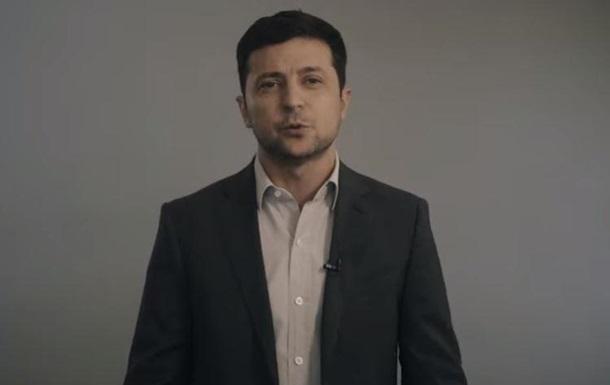 Зеленський записав звернення до Ради з інавгурації