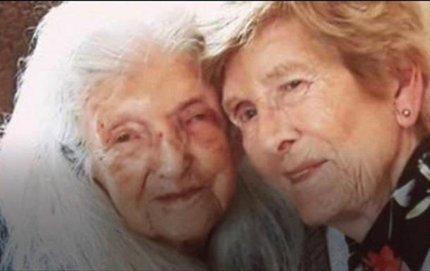 В Шотландии пенсионерка впервые увидела мать