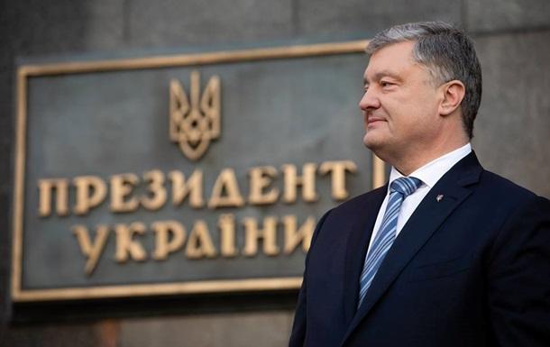 Порошенко Зеленському: Україна - не номер в готелі
