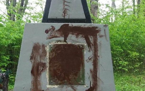 В Польше осквернили украинский памятник