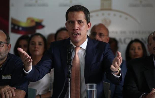 Гуайдо не проти інтервенції США у Венесуелу