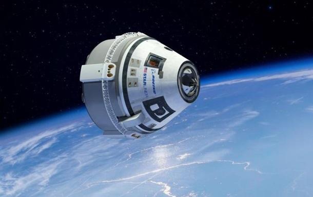 Boeing протестировал космический корабль Starliner