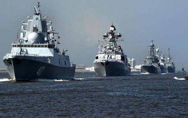 Кораблі РФ блокують морські економічні зони - Міноборони