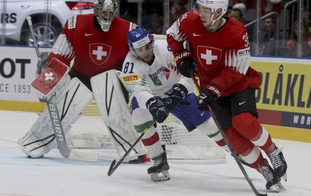 ЧМ по хоккею: Швейцария забила Италии девять шайб, Дания с трудом обыграла Францию