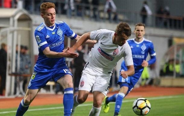 Динамо упустило победу над Зарей