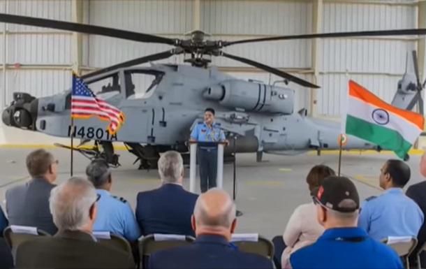 США почали поставки вертольотів Apache в Індію