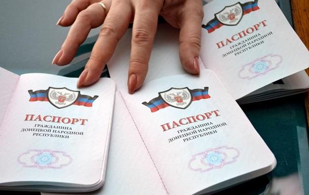 Будет ли для жителей ДНР и ЛНР какой-то особый порядок регистрации?