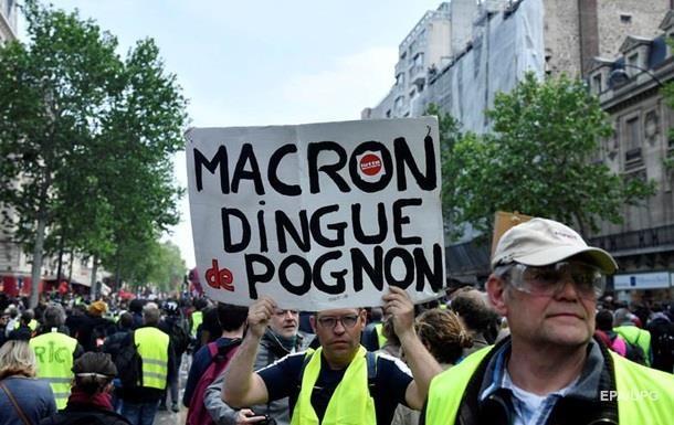 Желтые жилеты  во Франции подрались с полицией
