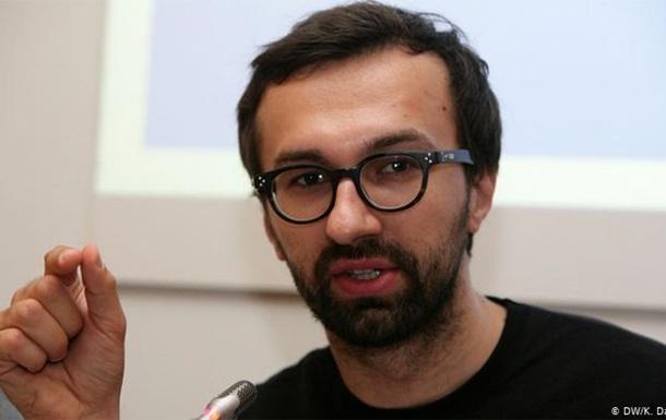 Лещенко прокоментував слова Джуліані щодо скасування візиту до України