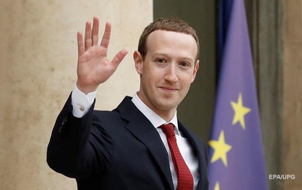 Цукерберг відкинув поділ Facebook на кілька компаній