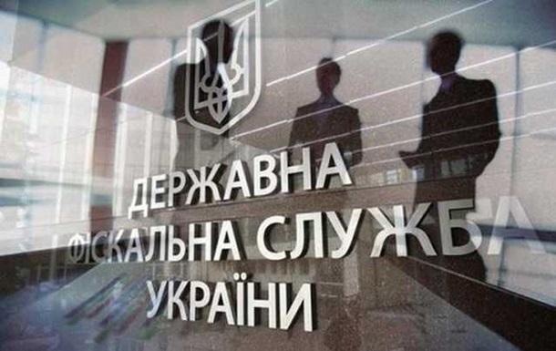 Регистрация Налоговой службы приостановлена