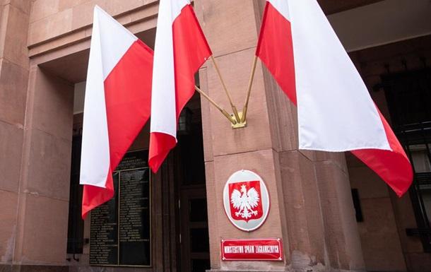 Польща скасувала візит ізраїльської делегації