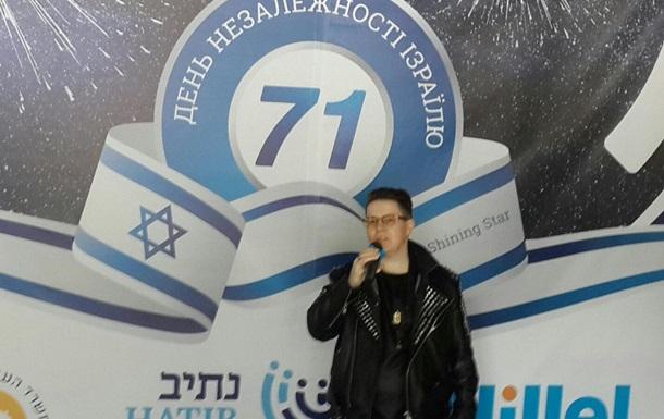 Святкування 71 річниці Дня Незалежності Ізраїлю в Києві
