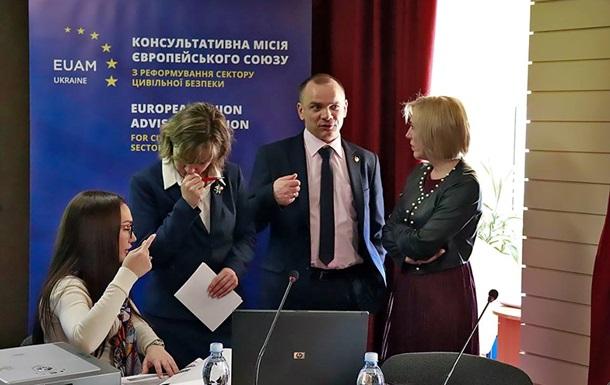 Євросоюз збільшив бюджет місії в Україні