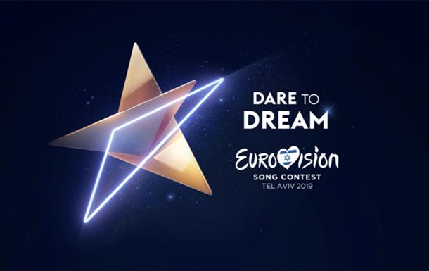 Перший півфінал Євробачення-2019: онлайн-трансляція, всі учасники