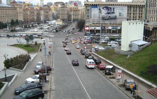 Ремонт в центрі Києва ставить під загрозу слідство у справі Майдану - ГПУ