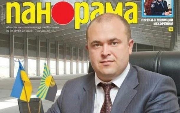 У Києві знайшли мертвим сина чиновника  ДНР  - ЗМІ