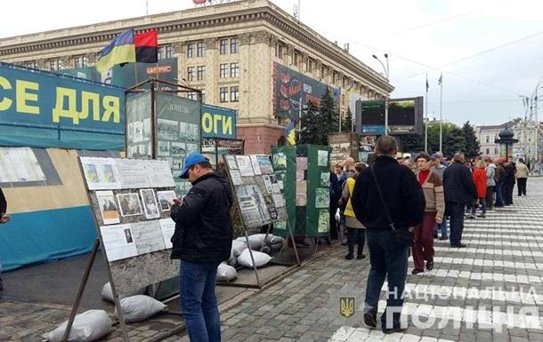 Поліція Харкова взяла намет волонтерів під цілодобову охорону