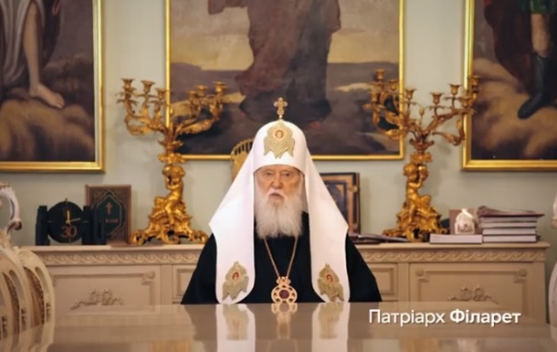 Зеленский выложил обращение духовенства к Донбассу
