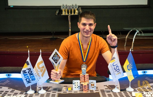 В Киеве раздали награды чемпионата Украины по спортивному покеру