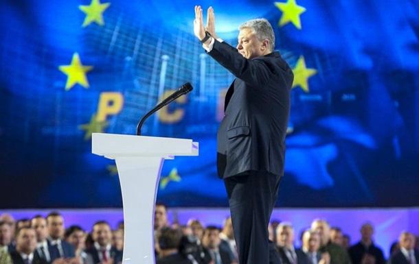 Порошенко заявив, що хоче швидкої інавгурації Зеленського