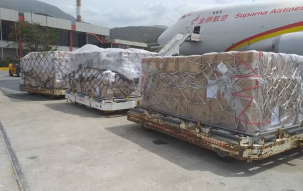 Китай відправив медикаменти до Венесуели
