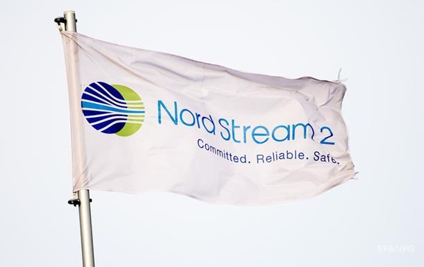 В Нафтогазе рассказали о санкциях США против Северного потока-2